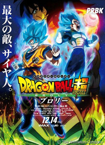 affiche-Dragon Ball Super: Broly