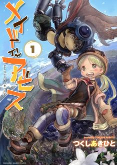 affiche-Made in Abyss