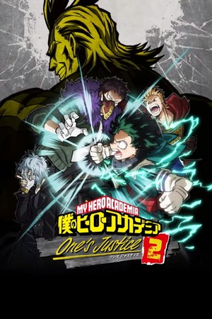 My Hero Academia : One's Justice 2