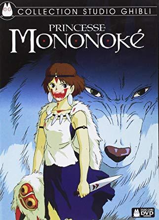 affiche-Princesse Mononoké