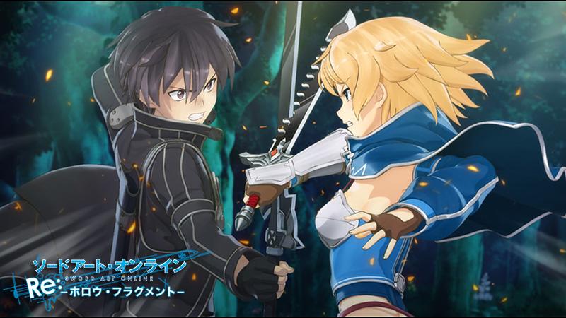 sword-art-online-re-hollow-fragment-bientot-sur-steam