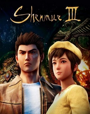 affiche-shenmue-iii