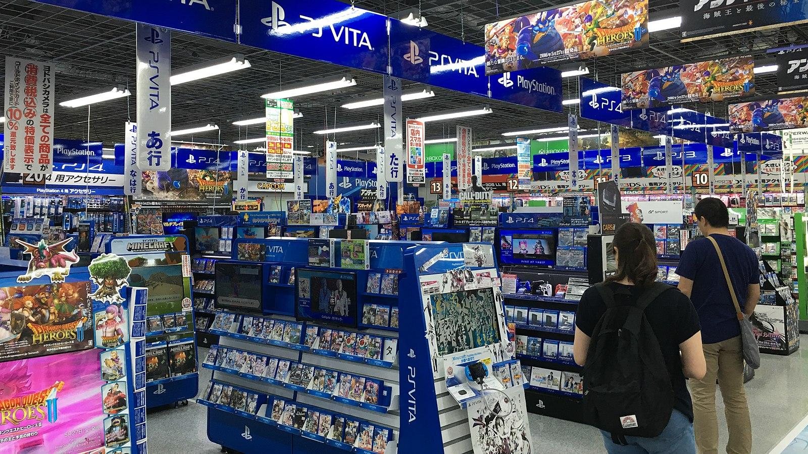 de-bons-plans-jeux-video-pour-ces-soldes-dhiver-2018