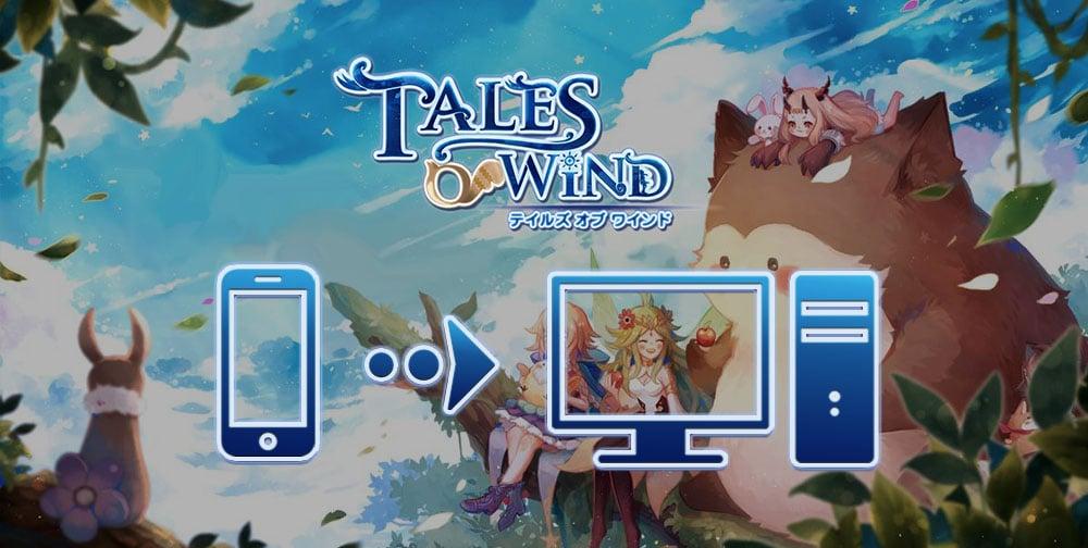 tuto-pour-jouer-a-tales-of-wind-sur-pc