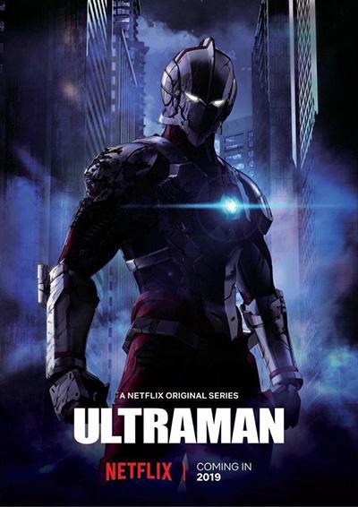 affiche-Ultraman