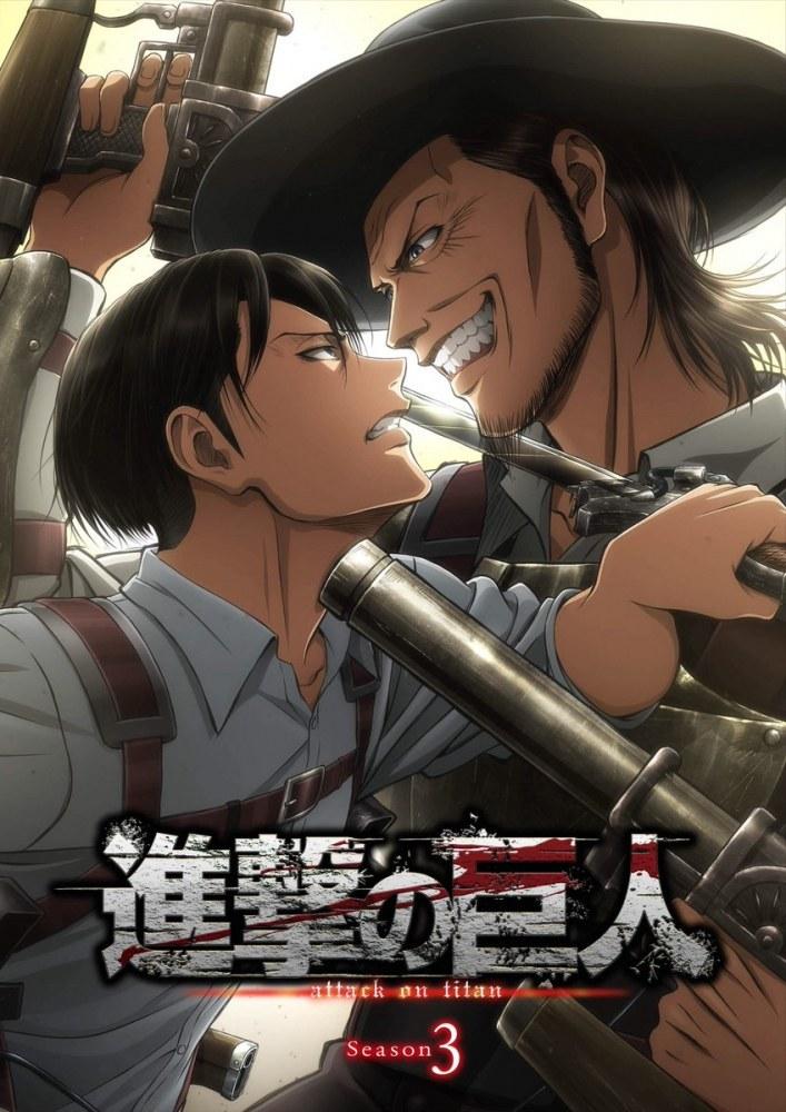 Shingeki no Kyojin saison 3