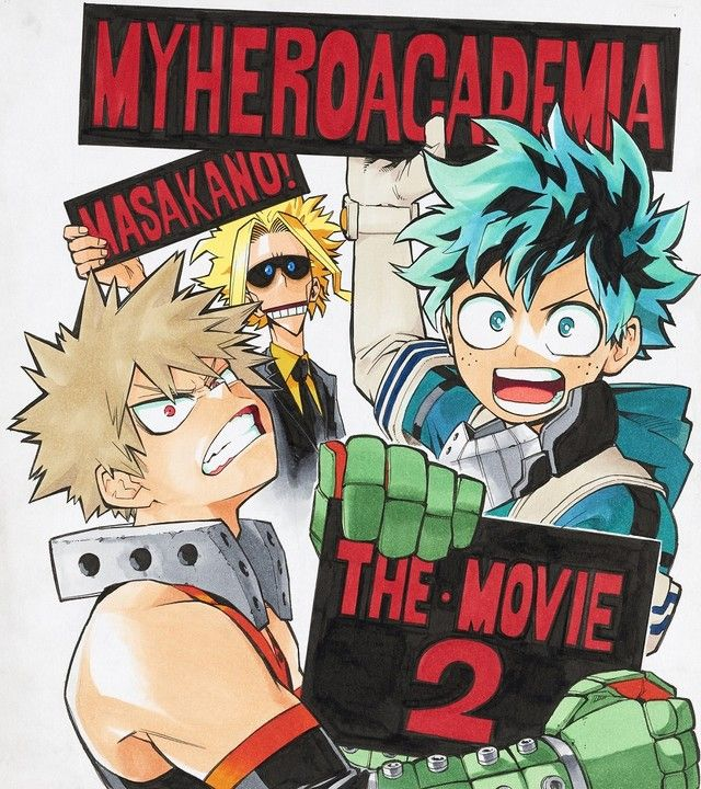 MHA movie 2 my hero academia film