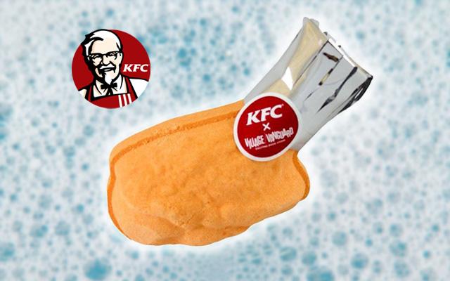 bombe de bain kfc poulet frit