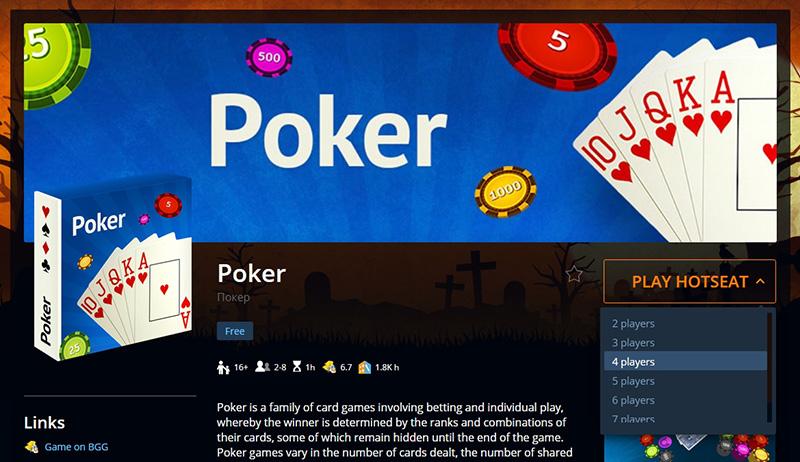creer-partie-poker-tabletopia