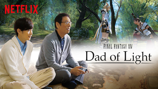 final fantasy dad of light serie netflix