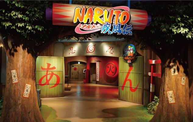 naruto-jworld-parc-tokyo