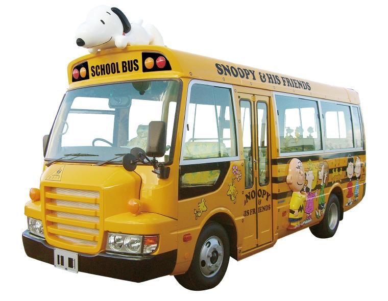 bus snoopy