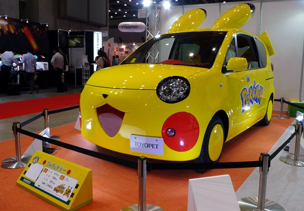 pokemon car voiture pikachu