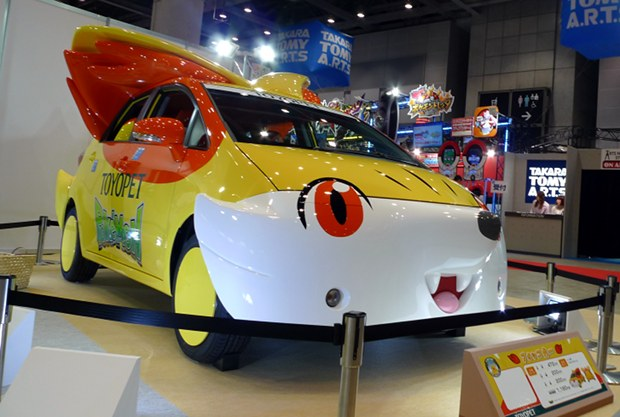 pokemon car voiture feunnec