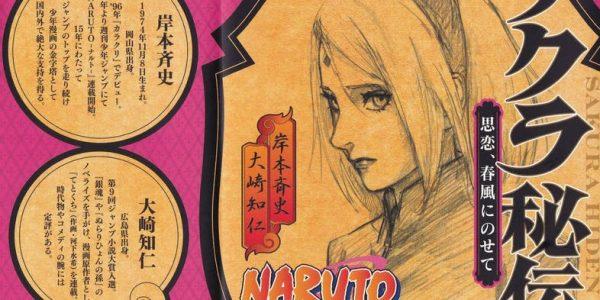 le-roman-de-sakura-bientot-chez-kana