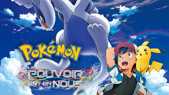 le-21eme-film-pokemon-bientot-au-cinema